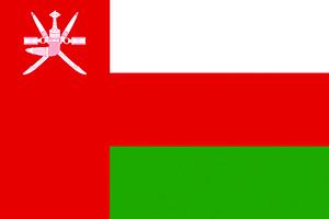 International Courier Mumbai To Oman