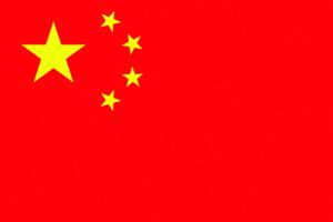 International Courier Mumbai To China